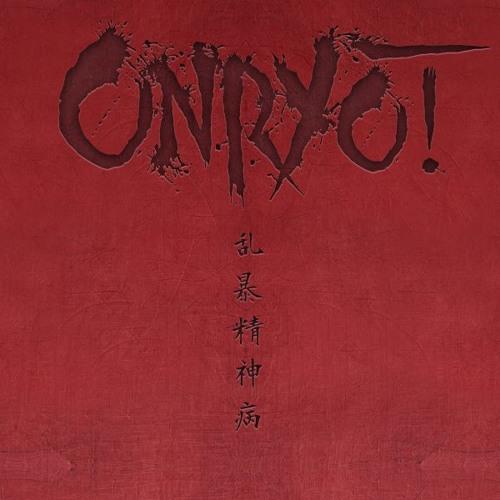 Onryō!'s avatar