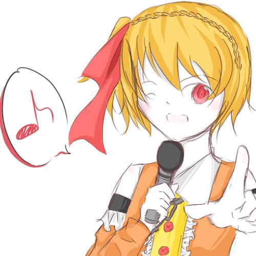 アリス's avatar