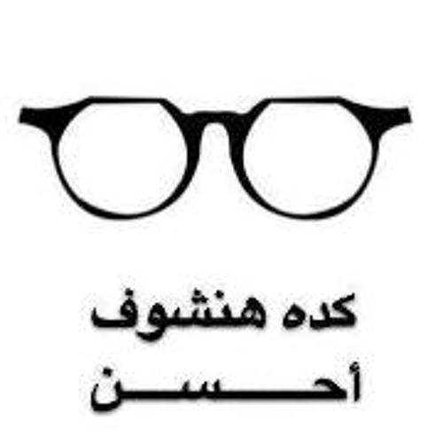 Mohamed Naguib 1's avatar