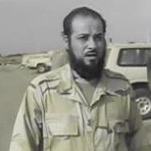 Ghanye's avatar