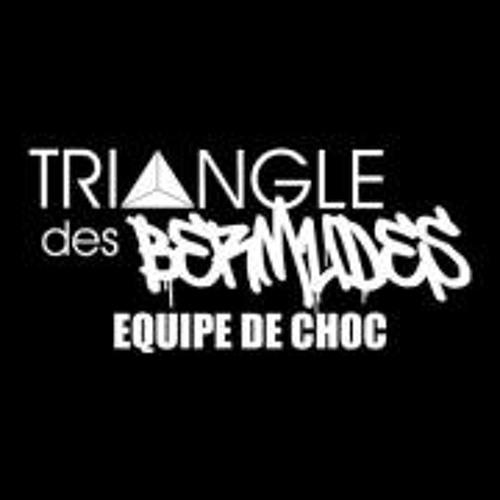 Frères de Mic (Remix)