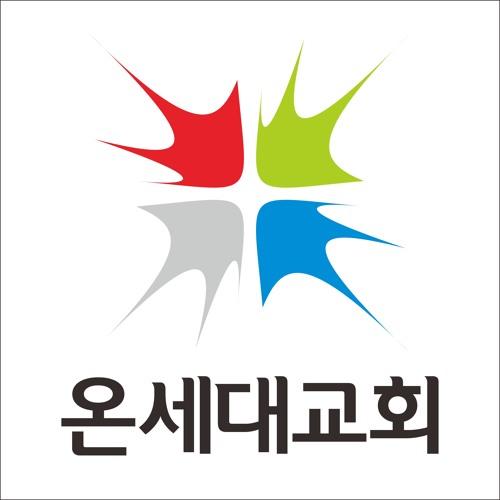 All Generations Church's avatar