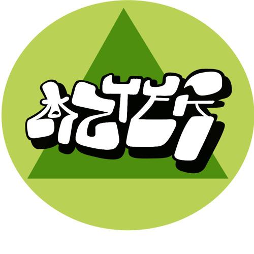 Az-tek.'s avatar