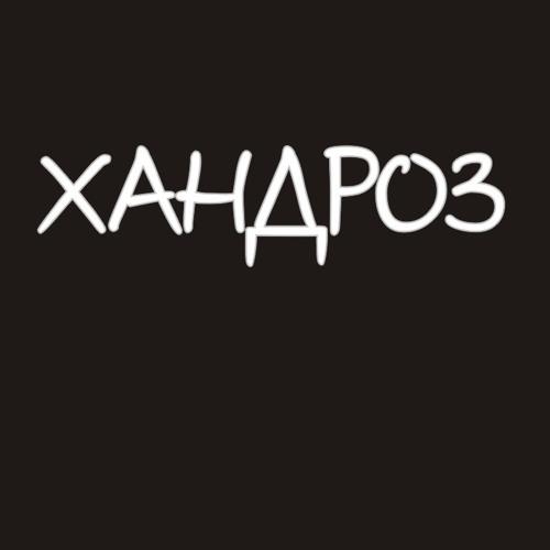 handroz's avatar
