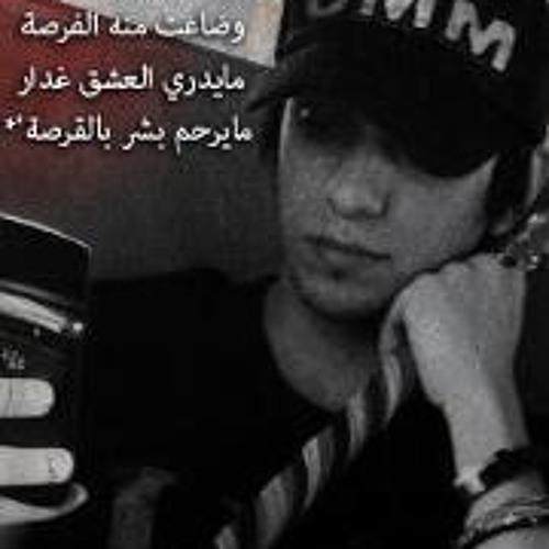 Hanoo Ibrahim's avatar