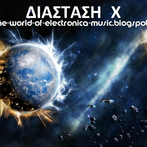 ΔΙΑΣΤΑΣΗ X's avatar