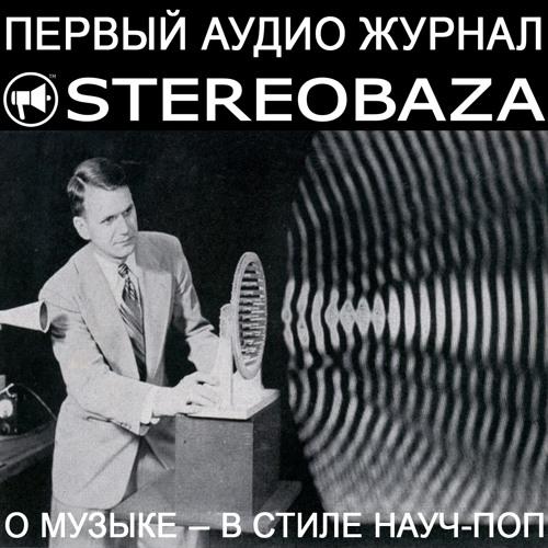 stereobaza10's avatar