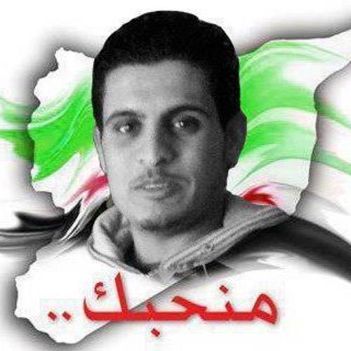 Syrian Free's avatar