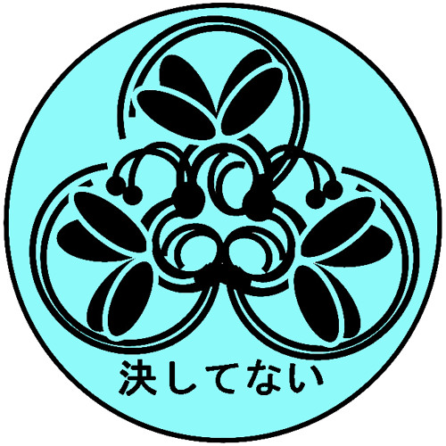 hionteinen rihma tress's avatar