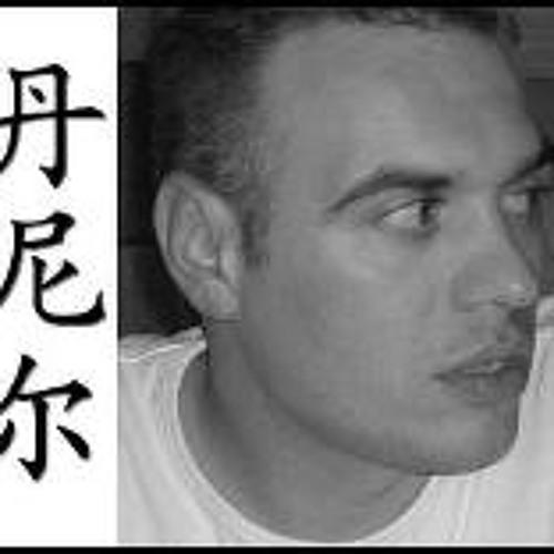 Daniel Jean 3's avatar