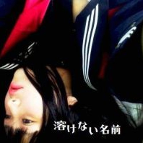 溶けない名前(tokenai namae)'s avatar