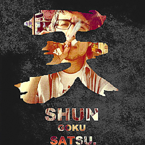 shungokusatsu's avatar