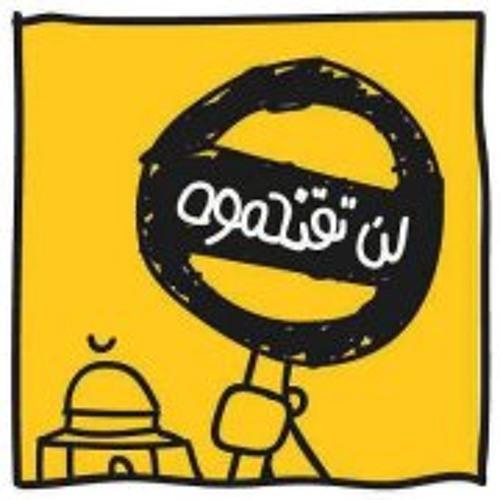 Diyaa Al Asaal's avatar