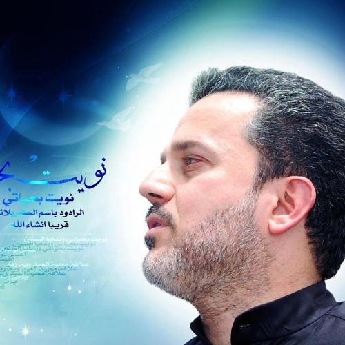 hbasim75's avatar
