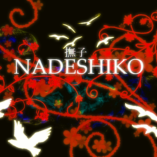 ~NADESHIKO~撫子's avatar