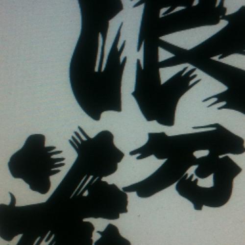 inbeder's avatar