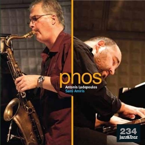 Phos Duo's avatar
