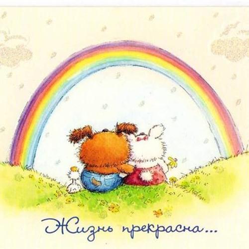 odessa-mama's avatar
