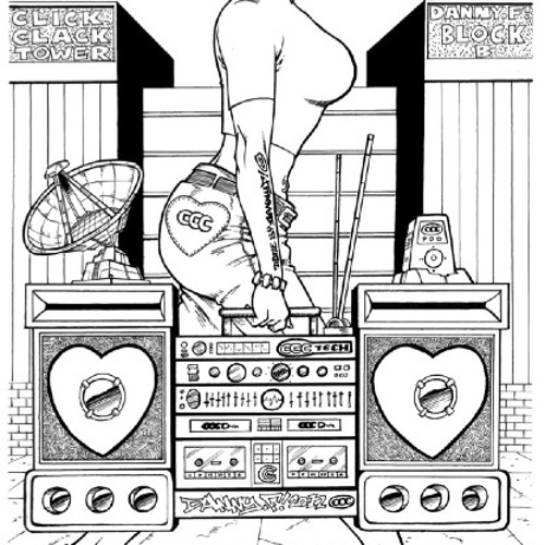 DJ Danny Chan CCC's avatar