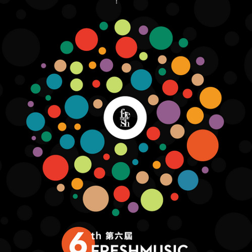 Freshmusicawards1's avatar