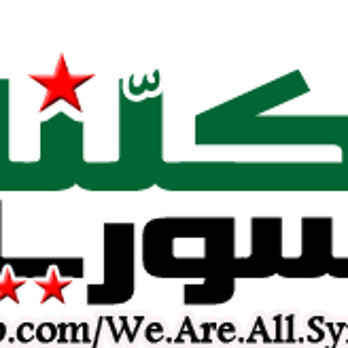 We.Are.All.Syria's avatar