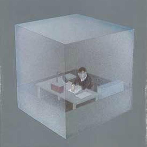 La cage de verre's avatar