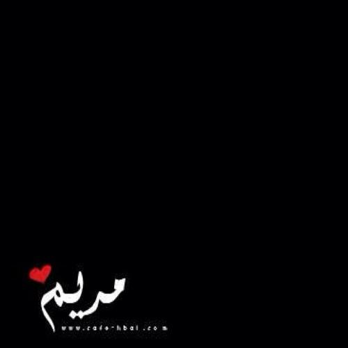 maryam16's avatar