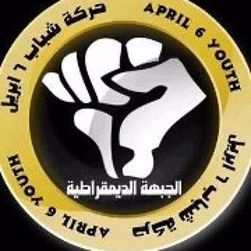 Ashraf Kamel Saleh's avatar