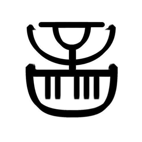 Sbire Paleta's avatar