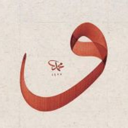 elmouthanna's avatar