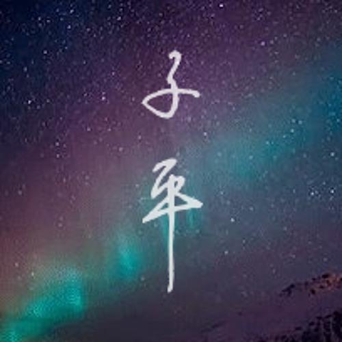 Orbit Lin's avatar