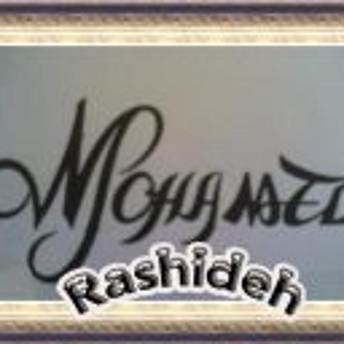 الحبيب الاولي حسين الجسمي