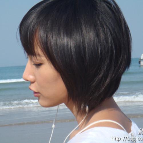 Banita.'s avatar