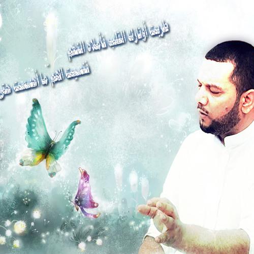 Dirazi&Qatifi's avatar