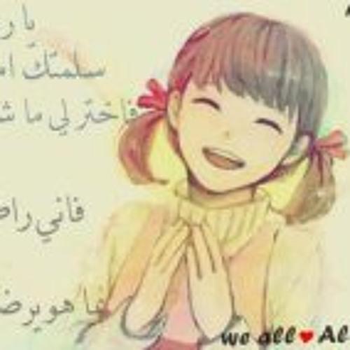 Amira Tawheed's avatar