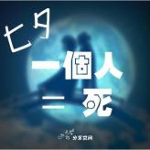 wenglun's avatar