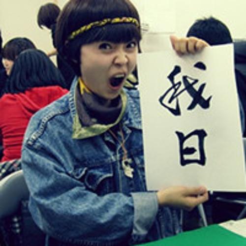 x白芥子。's avatar