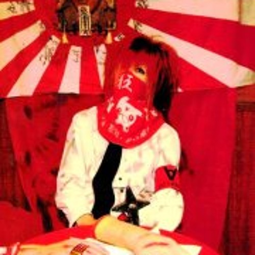 Riuji Ijuir's avatar