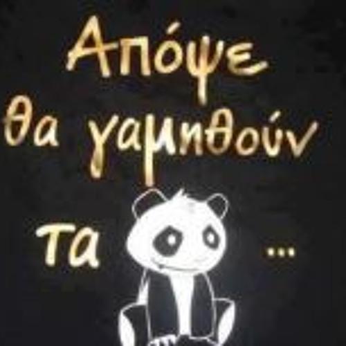 nagia stavropoyloy's avatar