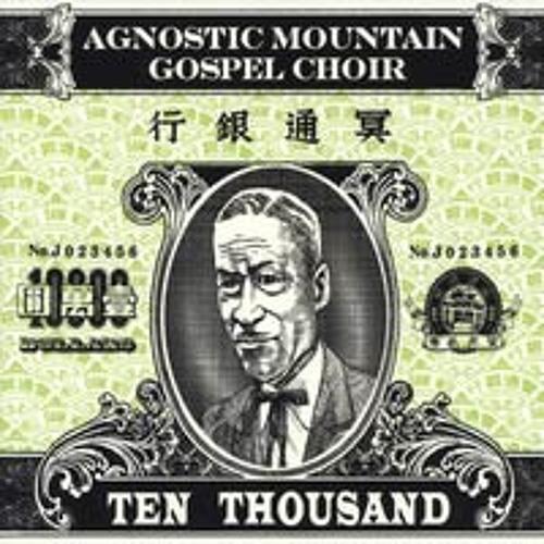 AgnosticMGC's avatar