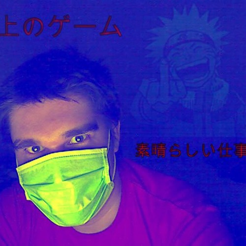nunu home    ぬ ぬ ほめ's avatar