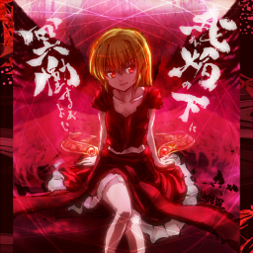 wumalutsufuri's avatar