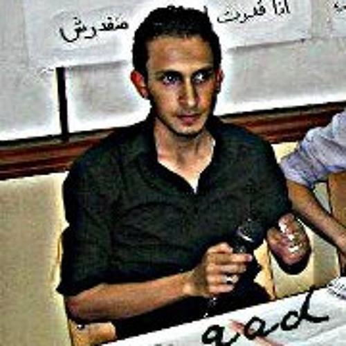 Mostafa Amgad's avatar