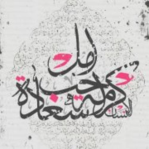 Ahmed Abdallah 9's avatar