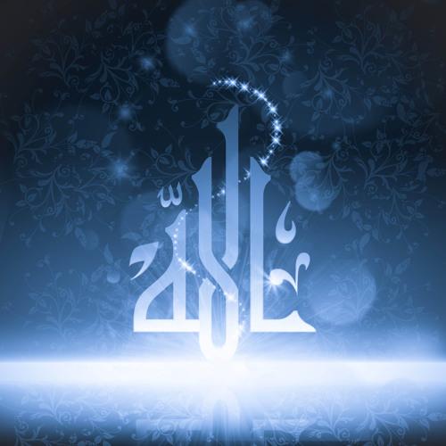 Islamic Audio's avatar