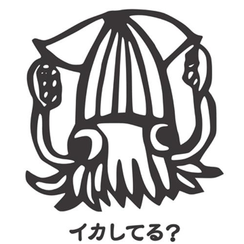 Quierosepia's avatar