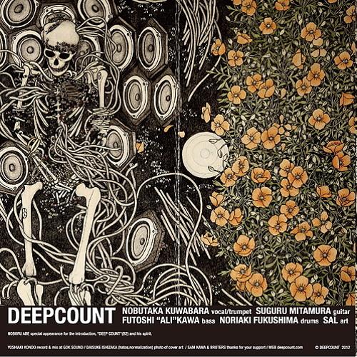 DEEPCOUNT's avatar