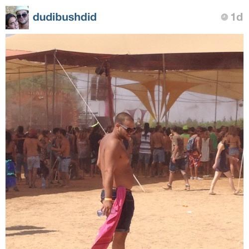 Dudibushdid's avatar