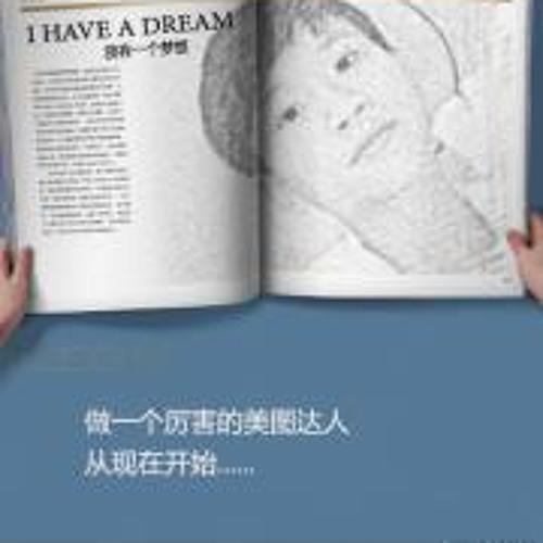 Xiiao Gabriel's avatar
