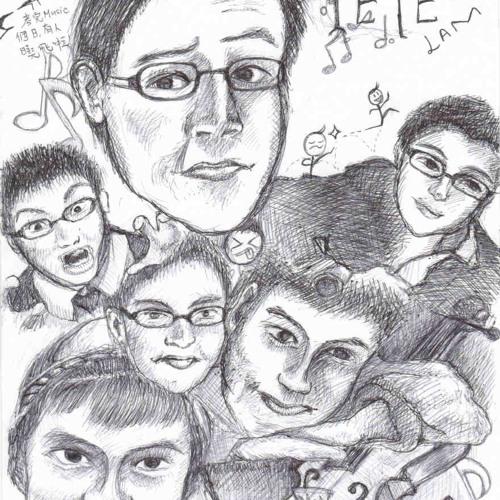 Pierre Lammy's avatar